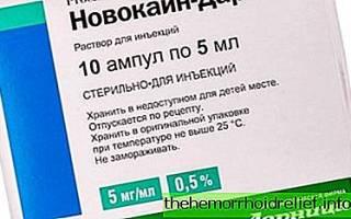 Глюкозо новокаиновая смесь показания