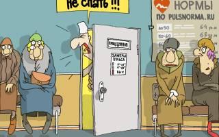 Болезни и пульс норма у взрослых