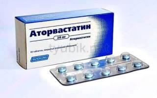 Мед препарат аторвастатин