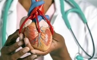 Гипертоническое сердце что это такое