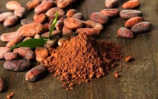 Какао и Болезни второго типа