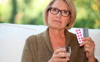 Скорая помощь при давлении таблетки под язык