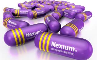 Нольпаза или нексиум что лучше