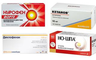 Обезболивающие таблетки при Болезние у взрослых