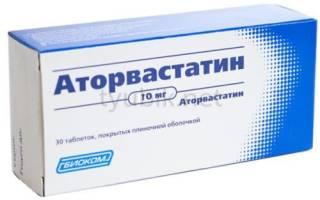 Аторвастатин и его аналоги что лучше
