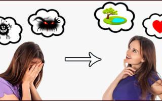 Как убрать плохой Болезни