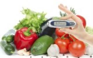Питание для понижения сахара в крови