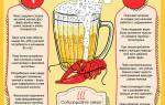 Пиво и холестерин в крови