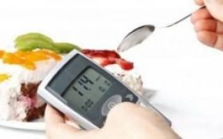 Как повысить уровень глюкозы в крови
