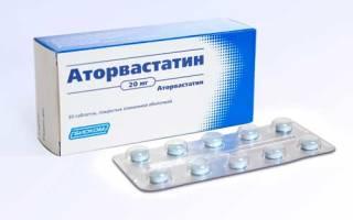 Аналоги аторвастатина российского производства