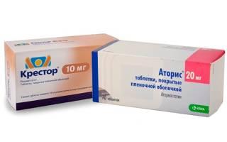 Розувастатин или аторвастатин что лучше
