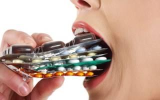 Препараты при обострении хронического Болезниа