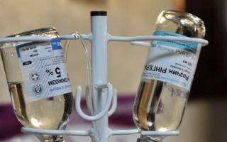 Инфузионная терапия при Болезние