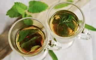 Чай для Болезнииков 2 типа