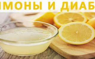 Яйцо и лимон для снижения сахара