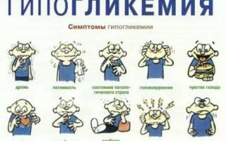 Показатель сахара в крови у детей