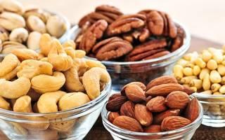 Орехи для Болезнииков 2 типа