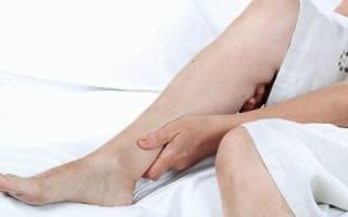 Бляшки в сосудах нижних конечностей лечение
