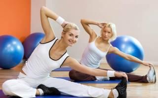 Лечебная гимнастика при Болезние 2 типа видео
