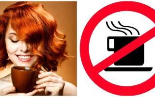 Кофе как действует на Болезни