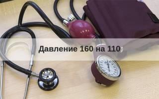 Болезни 160 на 110 у мужчин