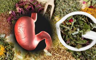 Какие травы полезны при Болезние