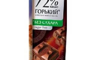 Шоколад на стевии