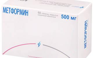 Метформин аналоги препарата