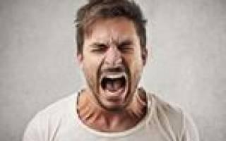 Вспышки гнева у мужчин