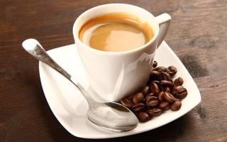 Кофе снижает сахар в крови