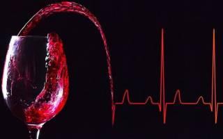 Как красное вино влияет на сосуды