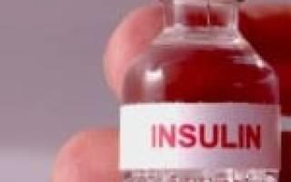 Инсулин побочные эффекты
