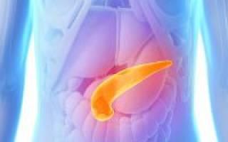 Ферментная недостаточность поджелудочной железы лечение