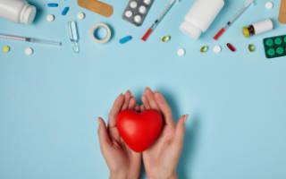 Перечень льготных лекарств
