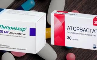 Липримар или аторвастатин что лучше
