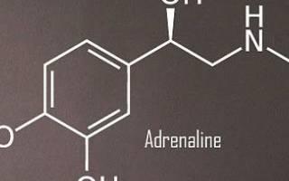 Как снизить адреналин в крови