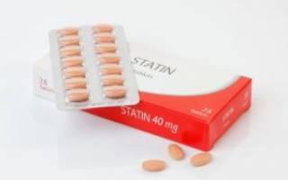 Показания к назначению статинов