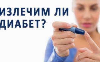 Можно ли излечить сахарный Болезни 2 типа
