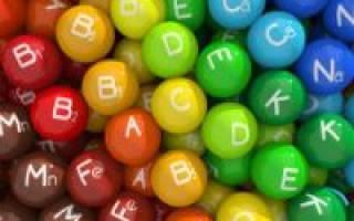 Витамины при Болезние 2 типа названия