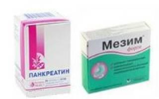 Ферментные препараты для поджелудочной железы названия