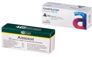 Аллохол и панкреатин одновременный прием