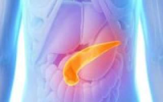 Операция на поджелудочной железе видео