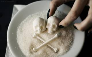 Смертельная доза сахара для человека